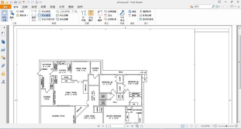 CADian列印PDF